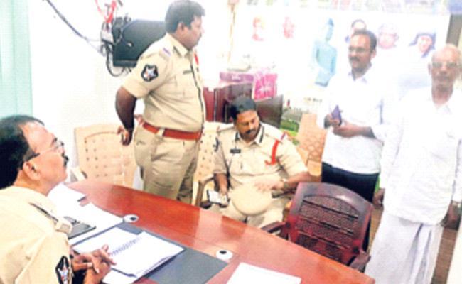 Huge Fraud In Amravati - Sakshi