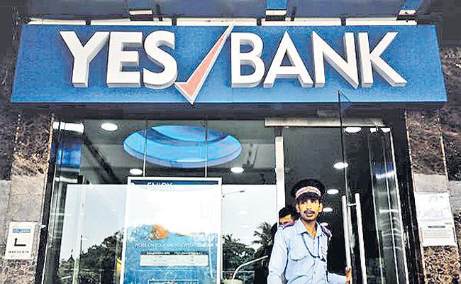 YS Bank in a 2 billion dollars mobilization - Sakshi