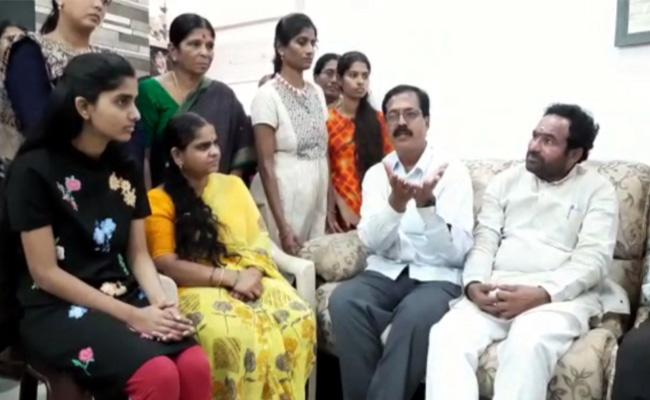 Central Minister Kishan Reddy Visits Priyanka Reddy Family Members - Sakshi