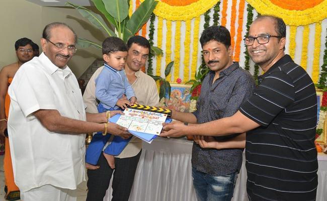 Raj Tarun Iddari Lokam Okate Telugu Movie Update - Sakshi