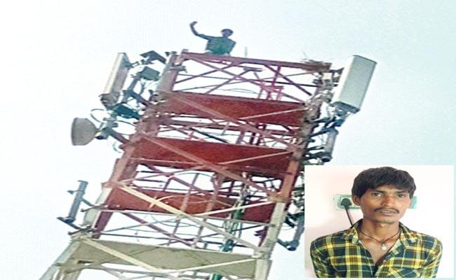 Young Man Climbs Cell Tower For Double Bedroom In Khammam - Sakshi