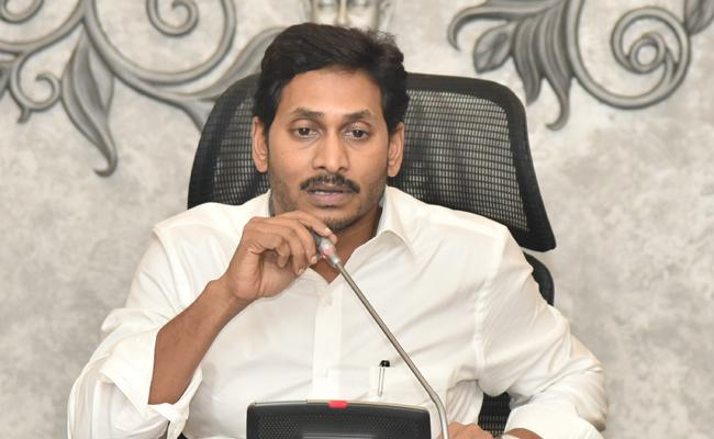 YS Jagan Review Conference On Roads And Buildings Department - Sakshi