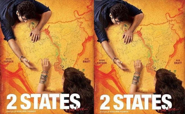 Two States Love Story - Sakshi