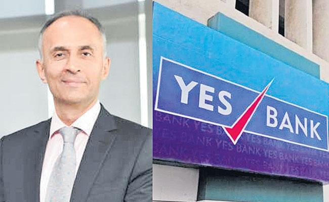 Yes Bank To Raise $1.2 bn By Dec Give Board Representation To New Investors - Sakshi