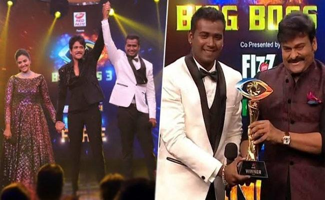 Bigg Boss 3 Telugu: How Rahul Sipligunj Won The Title - Sakshi