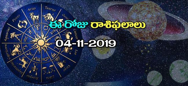 Daily Horoscope in Telugu (04-11-2019) - Sakshi