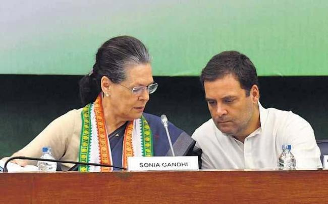 web series satire on Rahul, Sonia''s putra moh - Sakshi