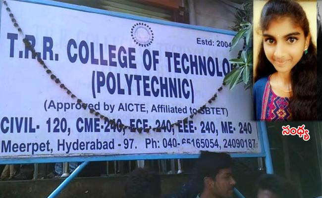 TRR College Polytechnic Student Committed Suicide In In Hyderabad - Sakshi