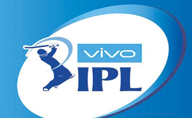 BCCI's New Proposal For IPL - Sakshi