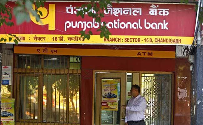 Punjab National Bank Shares Drop by 5.8 percentAfter Q2 Results - Sakshi