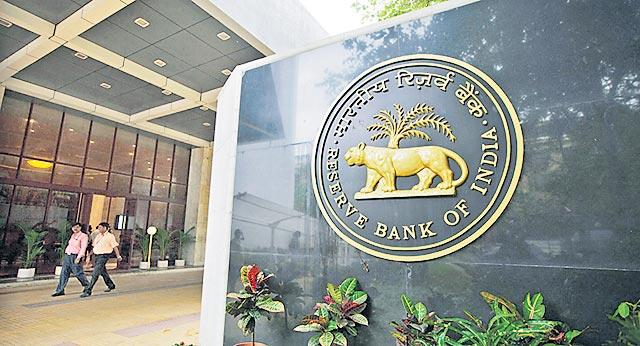 RBI revises liquidity risk management guidelines for NBFCs - Sakshi
