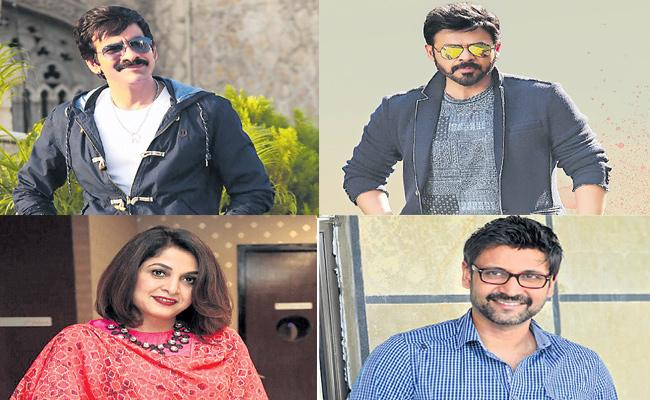 Story About Remaking Movies By Tollywood Stars - Sakshi