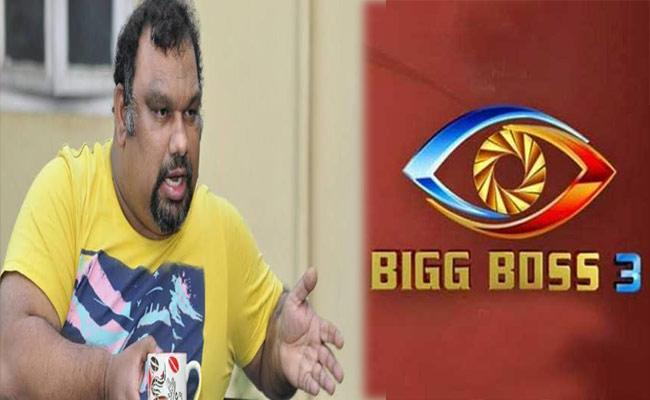 Bigg Boss 3 Telugu: Kathi Mahesh Controversial Comments - Sakshi