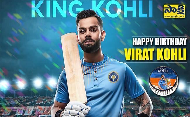 Virat Kohli Birthday Special - Sakshi