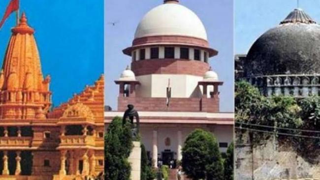 UP police on alert ahead of Supreme Court verdict of Ayodhya case - Sakshi