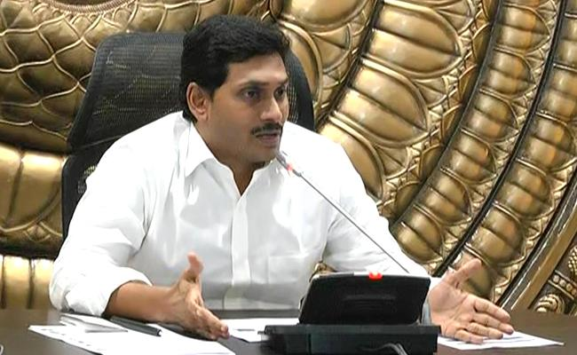 CM Jagan Mohan Reddy Review Meeting On Nadu Nedu Program - Sakshi