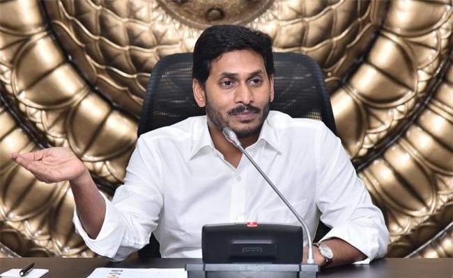 YS Jagan comments in a review of the Highways and Buildings Department - Sakshi