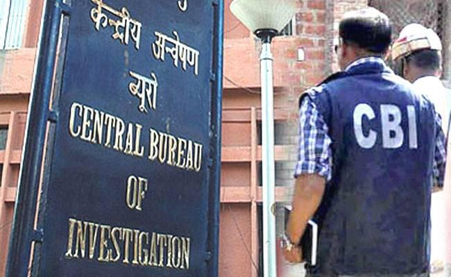 Bank Fraud Cases: CBI Conducts Raids in 190 Locations - Sakshi