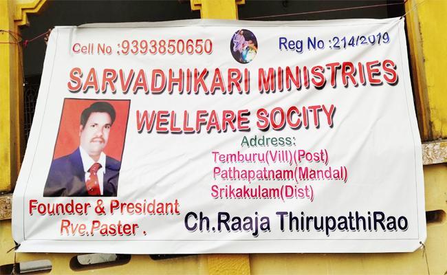 Tekkali Paster Fraud With Vehicle Offers in Srikakulam - Sakshi