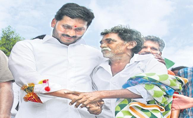 YS Jagan Mohan Reddy Praja Sankalpa Yatra Completed Two Years - Sakshi