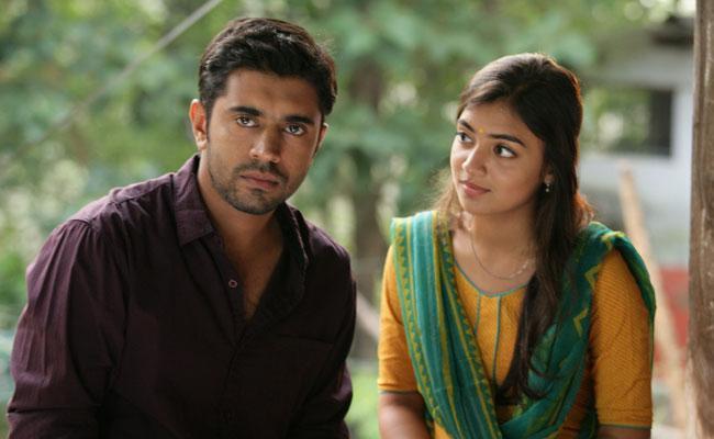 Om Shanthi Oshana Romantic Movie Review - Sakshi