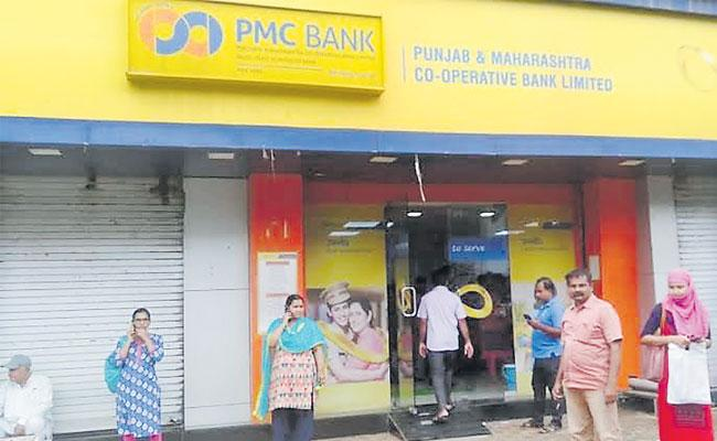 RBI Enhances Withdrawal Limit For PMC Bank Depositors To Rs 50,000 - Sakshi