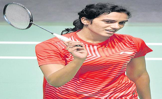 PV Sindhu Defeated In The First Round Of The China Open - Sakshi
