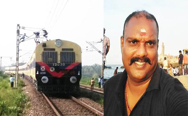 Train Repair technician Died in Train Accident Tamil nadu - Sakshi