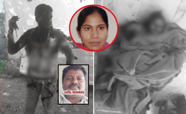 MRO Vijaya Reddy Murder Case Special Officer Appointed To Probe - Sakshi