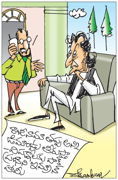 Sakshi Cartoon 07-11-2019