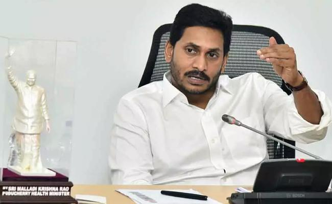CM Jagan Ordered To Reduce The Number Of Bars - Sakshi