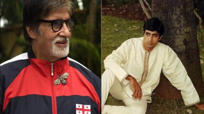 Amitabh Bachchan Completes Fifty Years In The Film Industry - Sakshi