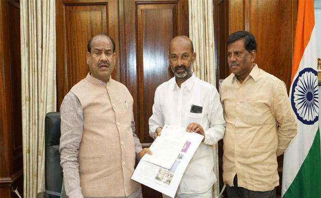 MP Bandi Sanjay complains to Lok Sabha Speaker - Sakshi