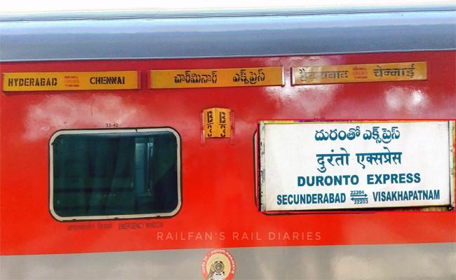 Duronto Train Coaches Changed to Charminar Express - Sakshi