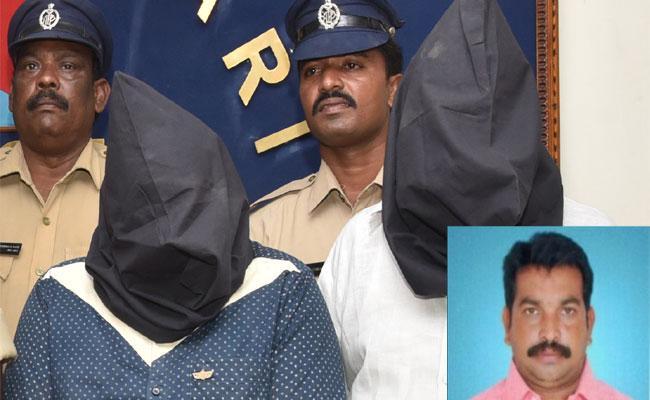 Cyanide Killings New Twists in Serial Killer Shiva case - Sakshi