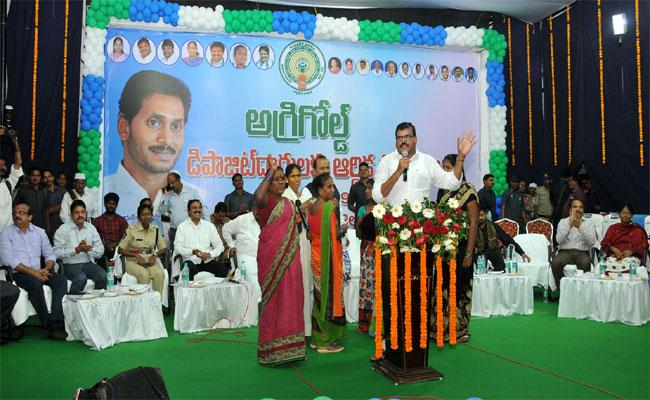 Botsa Says CM YS Jagan Did Justice To Agrigold Depositors - Sakshi