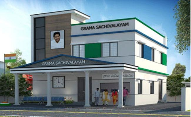 Funds Are Being Released To Village Secretariats Own Building - Sakshi