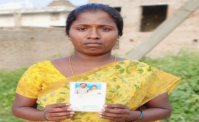 She Was Killed In Revenue Records While She Was Still Living In Chittoor - Sakshi