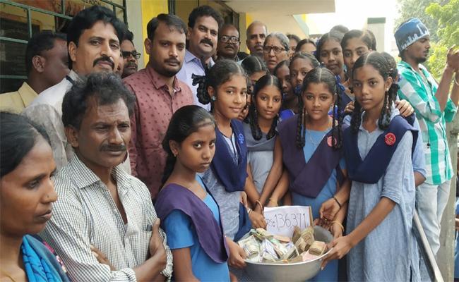 For Co Student Healing Efforts Of School Students - Sakshi