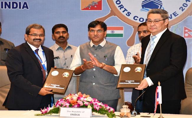 BIMSTEC International Conference Commences In Visakhapatnam - Sakshi
