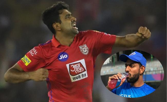 IPL: Kings XI Punjab trades Ashwin to Delhi Capitals - Sakshi