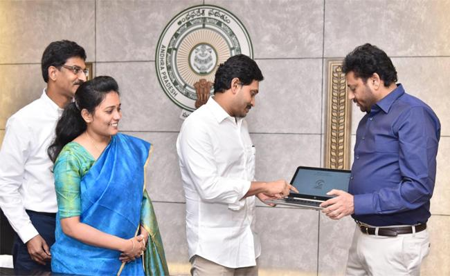 AP CM YS Jagan Launches Connect To Andhra Web Portal - Sakshi