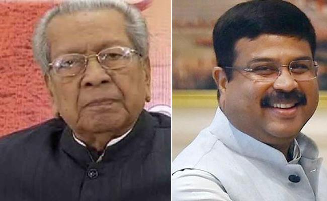 Union Minister Dharmendra Pradhan Meets AP Governor Biswa Bhusan - Sakshi