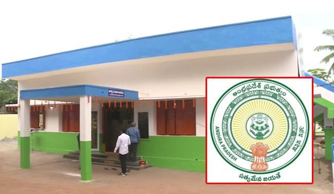 Andhra Pradesh: Ward Secretariat Employees Service Rules - Sakshi