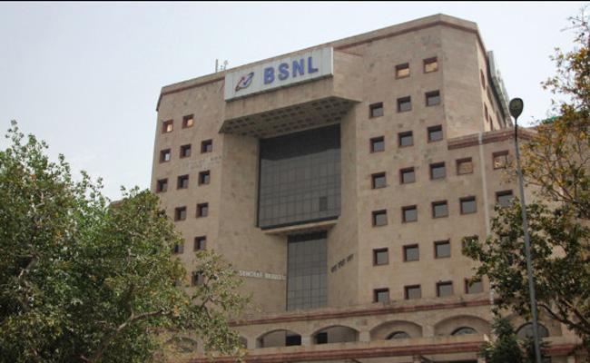 BSNL gets 50000 MTNL 3000 application for VRS - Sakshi