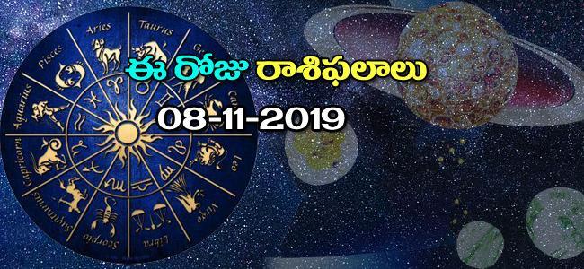 Daily Rasi Phalalu in Telugu(08-11-2019) - Sakshi
