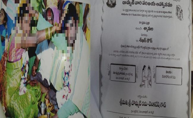 Persons Doing Fraud In Kalyana Lakshmi Scheme - Sakshi