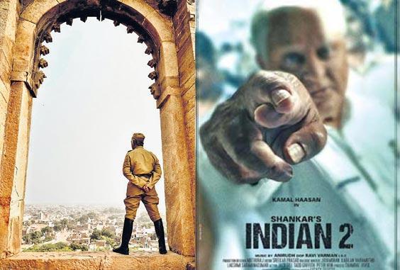 kamal hasan new movie indian 2 poster release - Sakshi