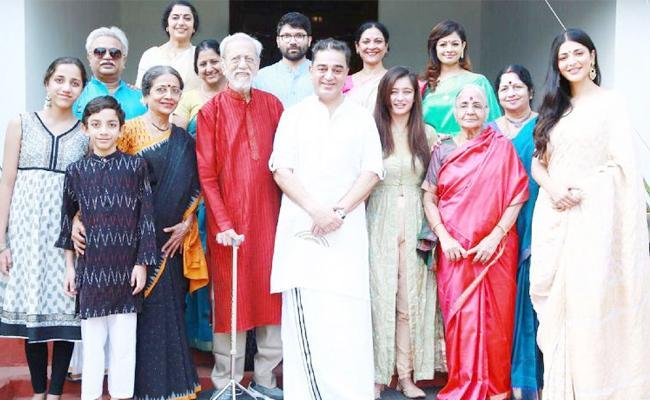 Kamal haasan Birthday party in Tamil Nadu - Sakshi