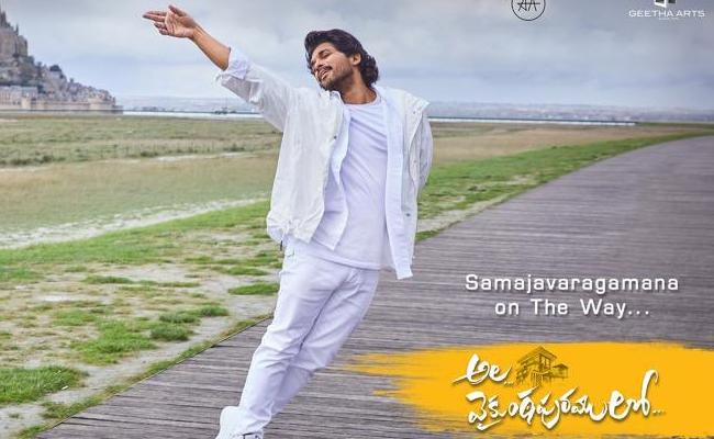 Samajavaragamana on the way, Tweets Allu Arjun - Sakshi